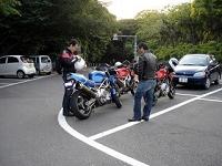 GWプチミーティング in 宮崎