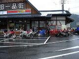 2006夏 九州TRXミーティング