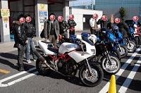 2009関西新春オーナーズミーティング