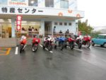 プチオフ会 in 浜松市