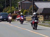 TRXオフ会 @ つくで