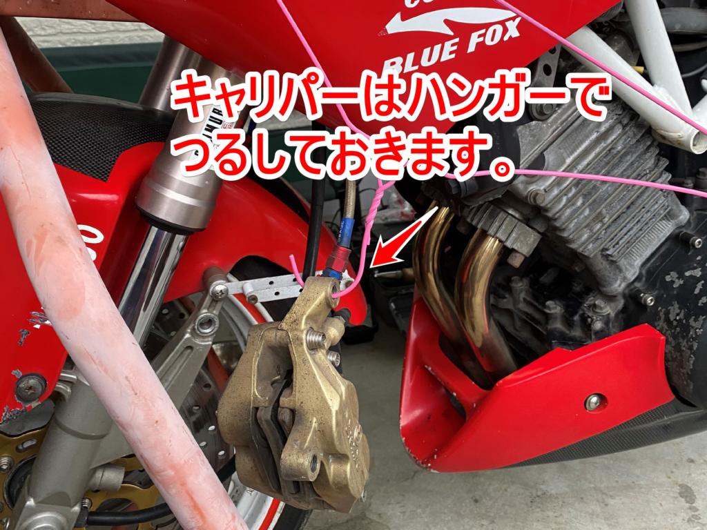 フロントタイヤ交換02